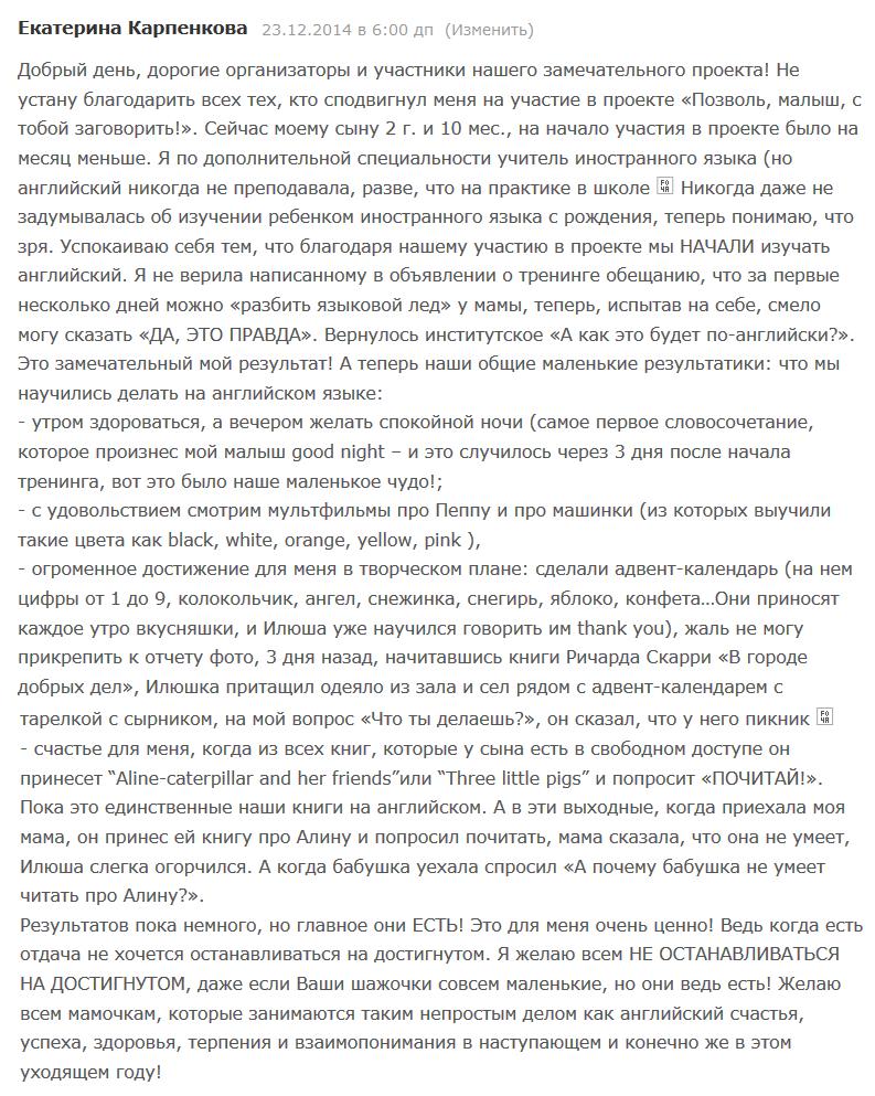отзывы о Галине Бубякиной