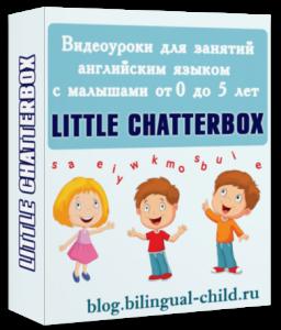 little chatterbox от Галины Бубякиной