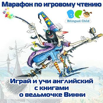 бесплатный марафон от Галины Бубякиной