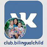 Группа ВКонтакте Английский для малышей. Билингвальный ребенок