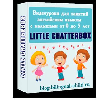 Видеоуроки Галины Бубякиной для занятий с малышами с 0 до 5 лет