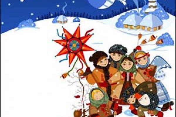 обычаи и традиции рождества
