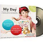 CD-big