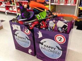 halloween-pokupka