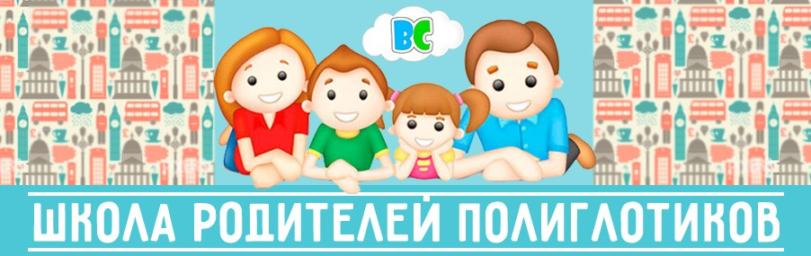 Banner_shkoly5