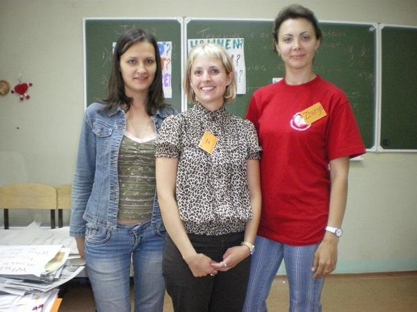 Мини-американская летняя школа волонтеры