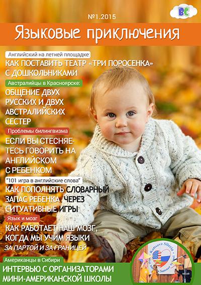 бесплатный журнал от Галины Бубякиной