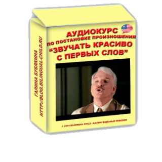 аудиокурс от Галины Бубякиной