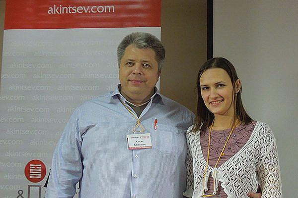 Алекс Каралюс и Галина Бубякина