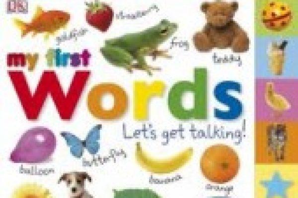 Мои первые детские книжки на английском языке